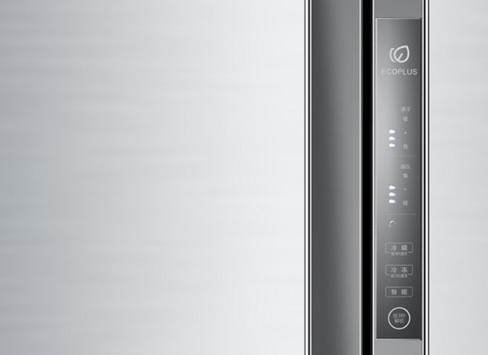 Haier HRF-521DS6 display on door