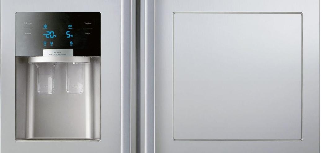 Samsung RS7577THCSP dozator de apa si gheata, minibar