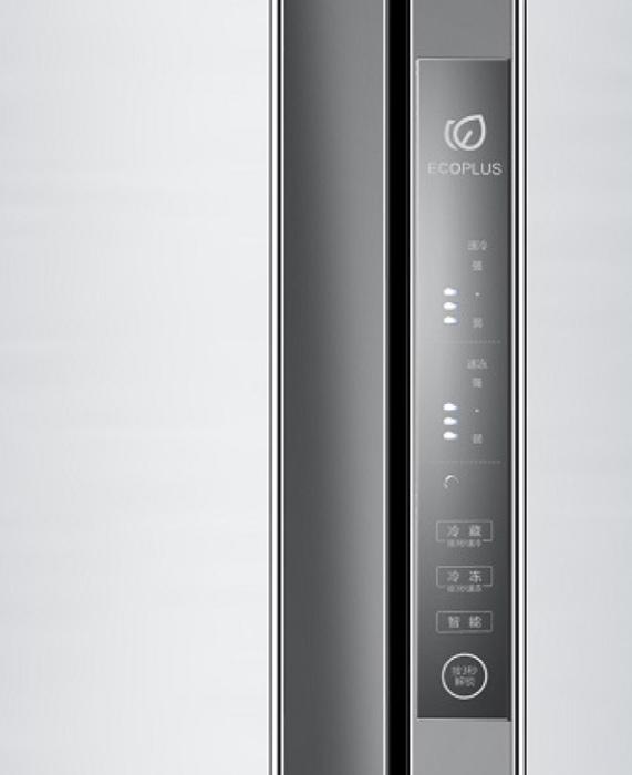 display-on-door-Haier HRF-521DM6