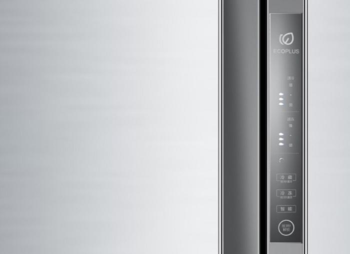 Haier HRF-521DS6 display on door