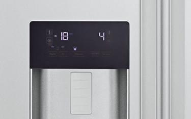 Beko GN162431ZX display