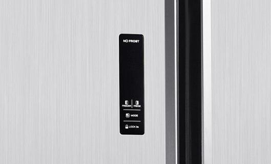Heinner HSBS-H514NFXWD+ frigider side by side display comenzi
